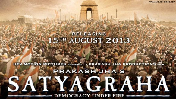 satyagraha-movie-wallpaper-2013